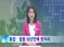 GoodTV News_8월 19일