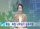 GoodTV News_8월 26일
