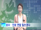 GoodTV News_9월 169