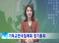GoodTV News_9월 30일
