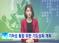 GoodTV News_10월 21일