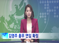 GoodTV News_10월 28일