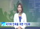 GoodTV News_11월 18일
