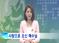 GoodTV News_12월 16일