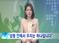 GoodTV News_3월 27일