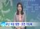 GoodTV News_10월 6일