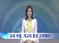 GOODTV NEWS_6월 28일