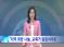 GOODTV NEWS_7월 28일