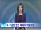 GOODTV NEWS_3월 23일