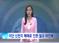 GOODTV NEWS_6월 22일