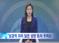 GOODTV NEWS_12월 14일