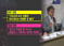 '사회 현안'에 한 목소리 못 낸 한국교회