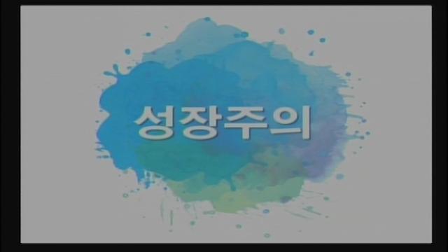 사랑이야기 - 쓰기(1)