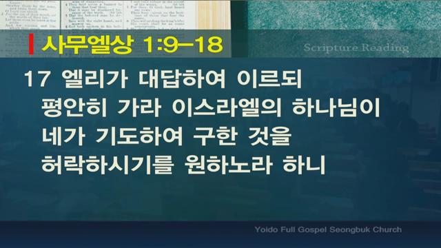 성령이여, 새 일을 행하소서(1)