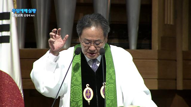 비범한 신앙으로 풍요로운 삶을 창조하는 교회