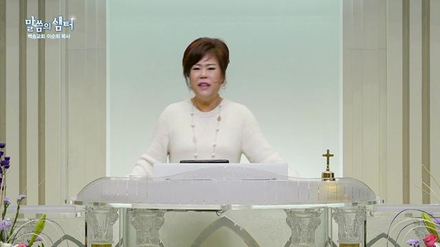 십자가의 돌파력