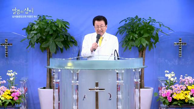 교회여 부흥하라(1)