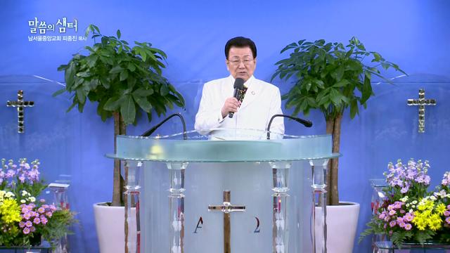 교회여 부흥하라(5) 복음을 전파하라