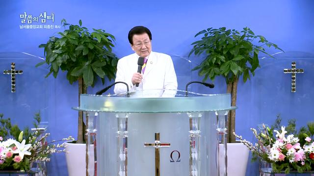 교회여 부흥하라(6) 제단의 불을 꺼지지 않게 하라