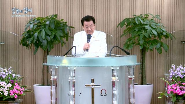 교회여 부흥하라(6-2) 옥합을 깨뜨려라
