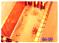 성막(6) 거룩한 교제의 진설병