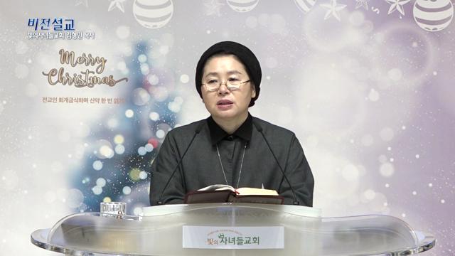 정죄 없는 세상 제1화 - 러브 코리아 러브 재팬