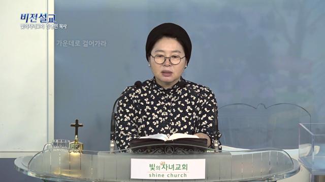 구원하시려는 삼위일체 하나님의 사랑