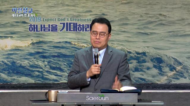 승리의 길을 열어주신 그리스도의 부활