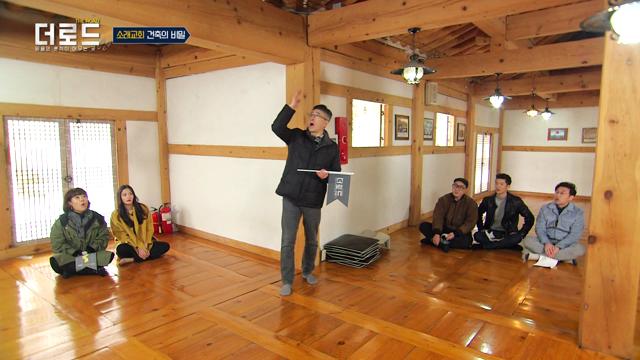 한국 최초의 자생교회 '소래교회'를 찾아가다! (더로드 1회 2부)